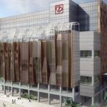 National Heart Centre